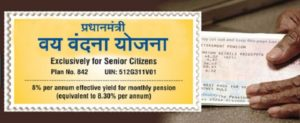 Investment Limit for Senior Citizens Doubled – Pradhan Mantri Vaya Vandana Yojana (PMVVY)