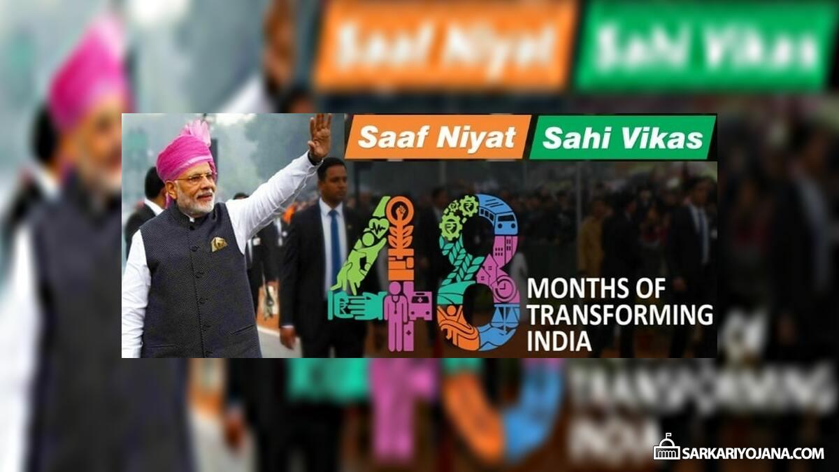 Progress Report Narendra Modi Govt Schemes