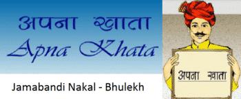 Rajasthan Apna Khata Nakal