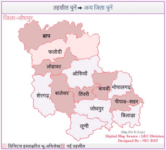 Rajasthan Bhu-Abhilekh