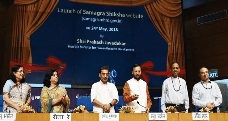 Samagra Shiksha Scheme Website