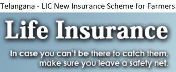 Telangana Life Insurance Scheme Farmers