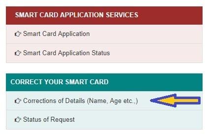 TNPDS Smart Ration Card Edit Update Details