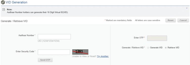 UIDAI Virtual ID Generator Resident