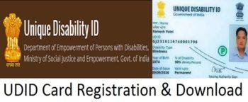 Unique Disability ID UDID Card
