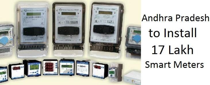 EESL Smart Meter Tender – 17 Lakh Smart Meters Ready for Installation in AP