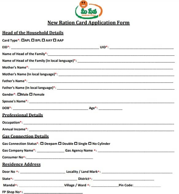 AP Ration Card Application Online Download
