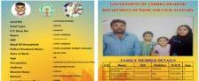 Andhra Pradesh Govt  Schemes List 2019 PDF Download