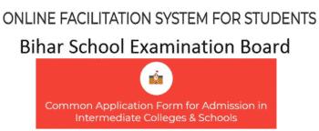 Bihar Intermediate Colleges Schools Admission 2018