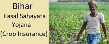 Bihar State Crop Assistance Scheme