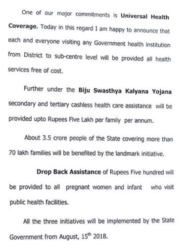 Biju Swasthya Kalyan Yojana Health Insurance Scheme