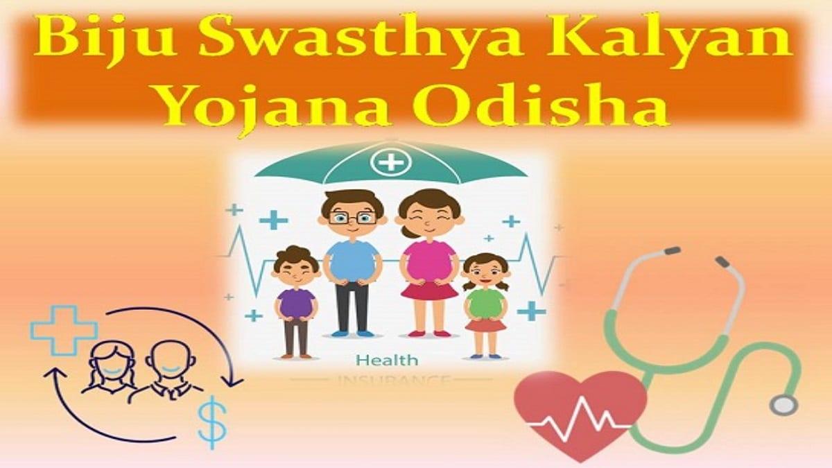 Biju Swasthya Kalyan Yojana List Apply Online