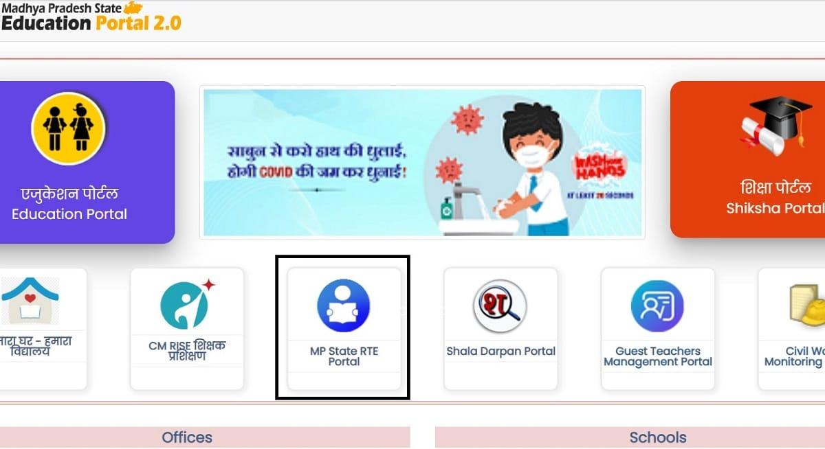 Education Portal MP Gov Homepage
