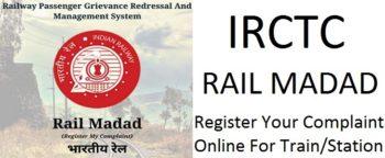 IRCTC Rail Madad App