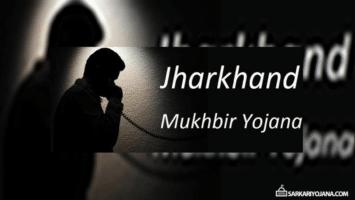 Jharkhand Mukhbir Yojana Informant Child Marriage