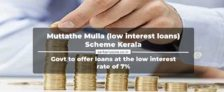 Kerala Muttathe Mulla Loan Scheme 2018-19