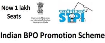 Meity Indian BPO Promotion Scheme IBPS