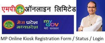 MP Online Kiosk Registration Form Login Status