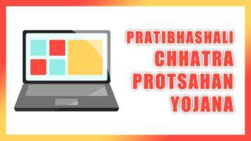 MP Pratibhashali Chhatra Protsahan Yojana