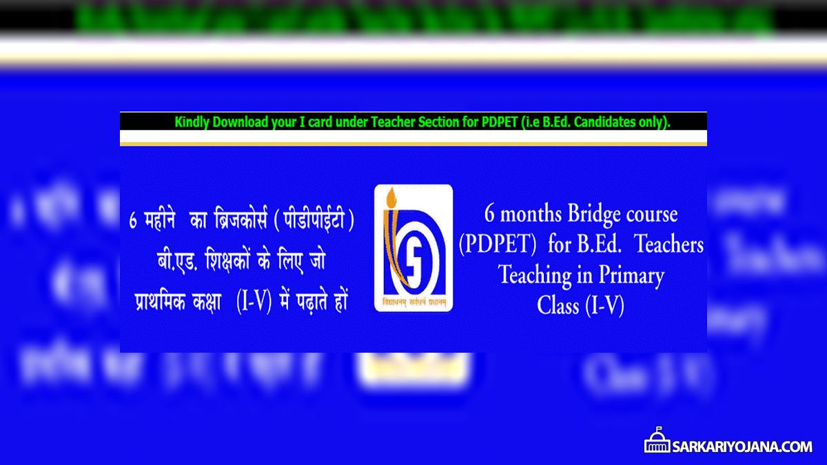 NIOS Dled Bridge Course PDPET I Card Download Print