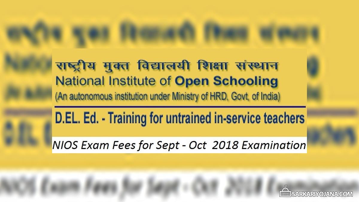 NIOS Dled Exam Fees September 2018