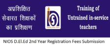 dled.nios.ac.in – NIOS D.El.Ed Second (2nd) Year Registration Fees Online Submission