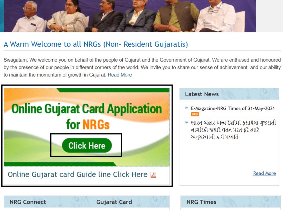 Online Gujarat Card Application Form NRGs