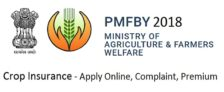 PMFBY Apply Online Premium Complaint