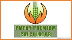 PMFBY Premium Calculator