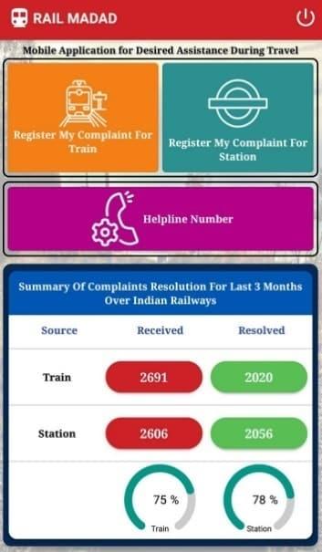 IRCTC Rail Madad App - Register Your Complaint Online for Train
