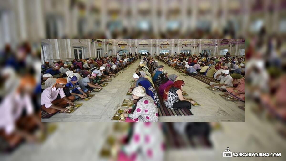 Seva Bhoj Yojana Langar GST Waiver Scheme