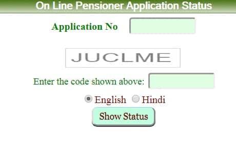 Track Rajasthan Vidhwa Pension Status
