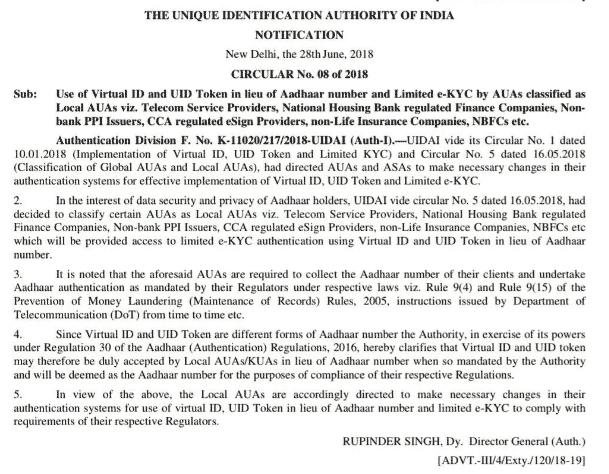 Aadhaar Virtual ID KYC Notification
