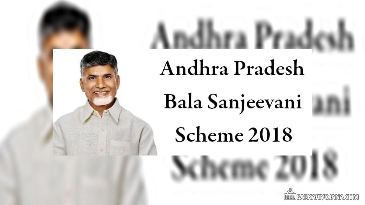 AP Bala Sanjeevani Scheme – Nutritious Food to Pregnant Women & Children