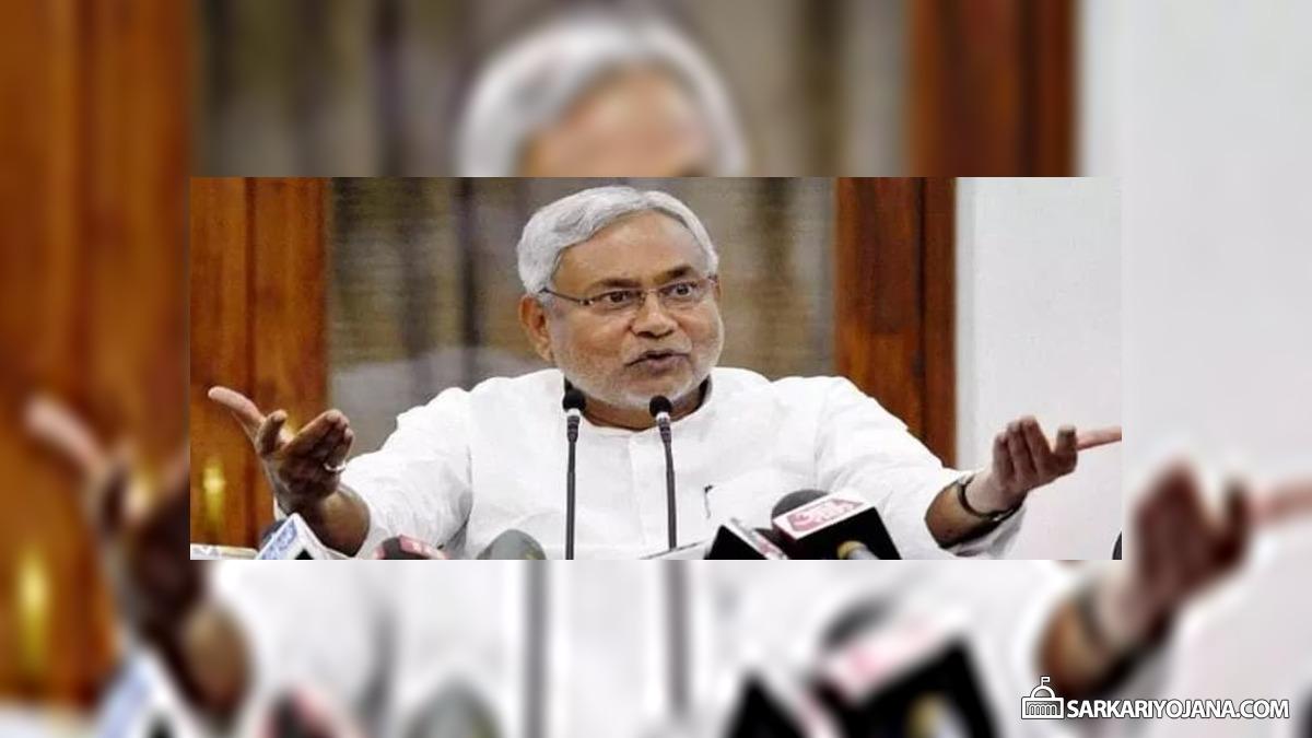 Apply Online Bihar Mukhyamantri OBC EBC Civil Seva Protsahan Yojana