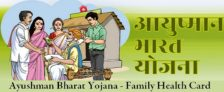 11 Cr Ayushman Family Cards for Health Insurance under PMRSSM (Modicare)