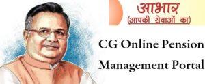 CG Online Pension Management System Aabhar Aapki Sevaon Ka