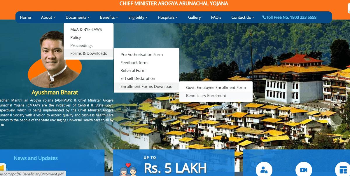 मुख्यमंत्री आरोग्य अरुणाचल योजना फॉर्म डाउनलोड