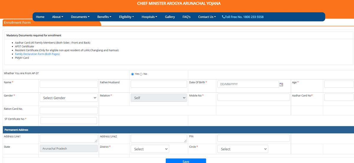 मुख्यमंत्री आरोग्य अरुणाचल योजना ऑनलाइन पंजीकरण फॉर्म