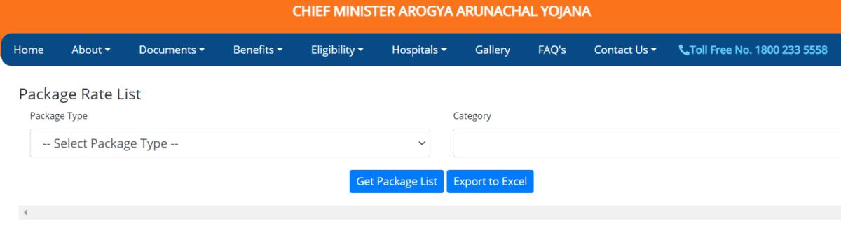 मुख्यमंत्री आरोग्य अरुणाचल योजना पैकेज दर सूची
