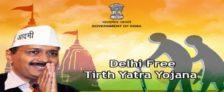 Delhi Mukhyamantri Teerth Yatra Yojana – Apply Online, Package, Eligibility & Details