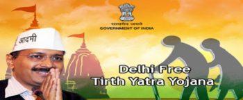 Delhi Mukhyamantri Teerth Yatra Yojana Apply Online