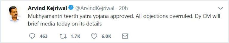 Delhi Mukhyamantri Tirth Yatra Yojana Twitter
