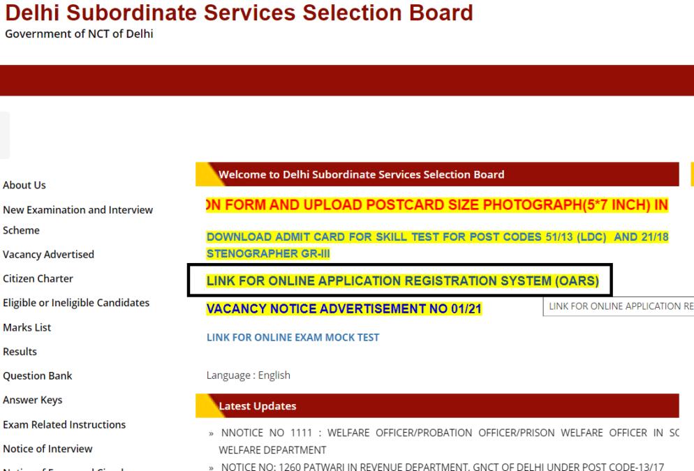 Delhi Subordinate Services Selection Board Homepage