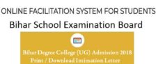 Download Bihar Degree College Admission Intimation Letter