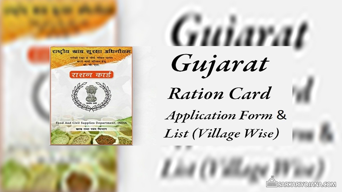 Gujarat Ration Card Online Application Form List Village-Wise