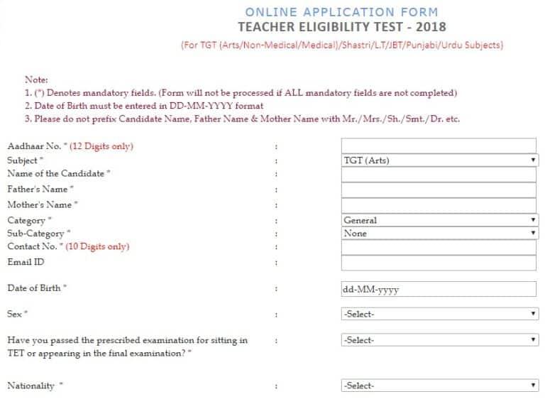 HP TET 2018 Application Form