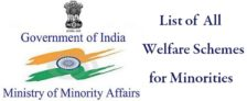 List Minority Welfare Schemes English
