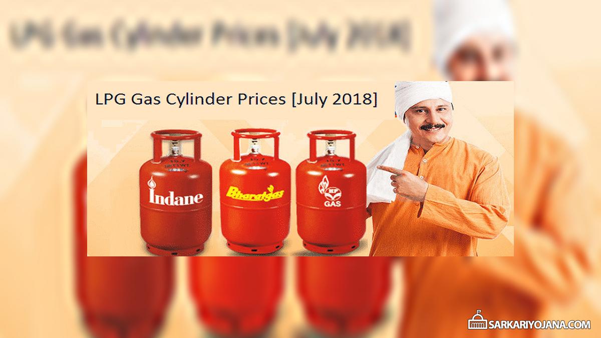 LPG Gas Cylinder Prices 2018