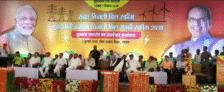 मध्य प्रदेश मुख्यमंत्री बकाया बिजली बिल माफी योजना 2018 के आवेदन फॉर्म डाउनलोड करे